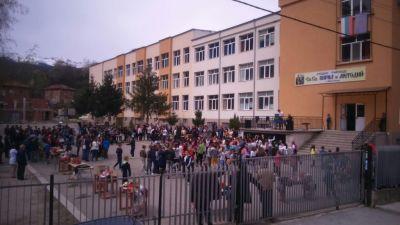 12 - СУ Св. Св. Кирил и Методий - Брезница