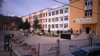 3 - СУ Св. Св. Кирил и Методий - Брезница