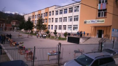 1 - СУ Св. Св. Кирил и Методий - Брезница