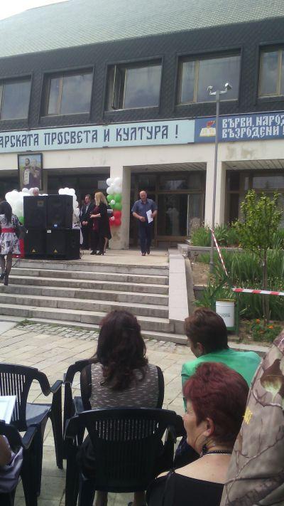 Постижения на учители 2015-2016г. - СУ Св. Св. Кирил и Методий - Брезница