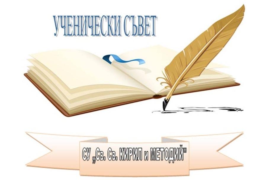 лого- УС